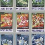 A arte rejeitada de Pokémon Cardgame
