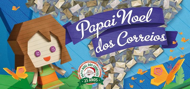 papai noel dos correios 2014