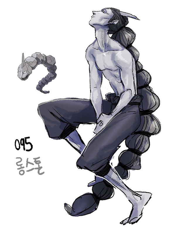 14-onix-humano