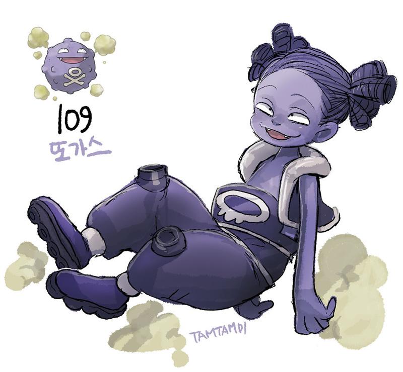 15-koffing-humano